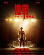 Ji Zhan (Unbeatable: MMA)