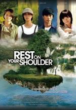 Jian Shang Die (Rest on Your Shoulder)