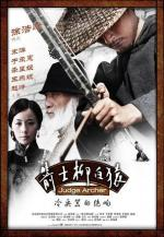 Jianshi liu baiyuan