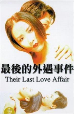 Their Last Love Affair