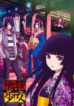 Hell Girl: Fourth Twilight (Serie de TV)