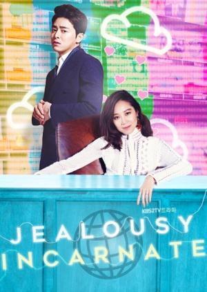 Jiltooui Hwashin (Jealousy Incarnate) (Serie de TV)
