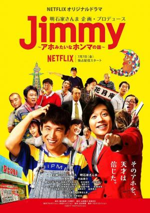Jimmy: The True Story of a True Idiot (TV Series)