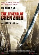 Jing mo fung wan: Chen Zhen (Legend of the Fist: The Return of Chen Zhen)