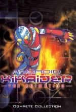 Humanoid Kikaider: The Animation (Serie de TV)