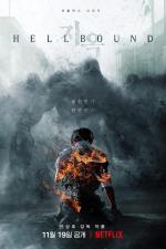Rumbo al infierno (Serie de TV)