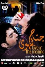 Jnah L'Hwa (Love in the Medina)