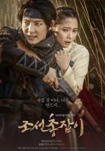 Gunman in Joseon (The Joseon Shooter) (Serie de TV)