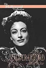 Joan Crawford: Always the Star (TV)