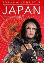 El viaje a Japón de Joanna Lumley (Miniserie de TV)