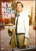 John Mulaney: New in Town (TV)