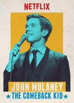 John Mulaney: The Comeback Kid (TV)