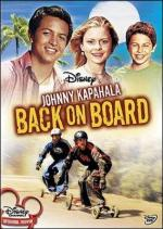Johnny Kapahala: Back on Board (TV)