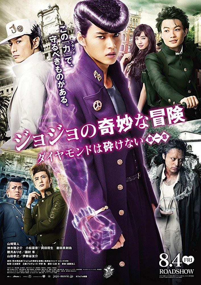 JoJo's Bizarre Adventure: Diamond is Unbreakable (2017) Gratis en Zippyshare