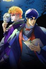 JoJo's Bizarre Adventure (Serie de TV)