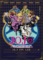 JoJo's Bizarre Adventure Golden Wind (Serie de TV)