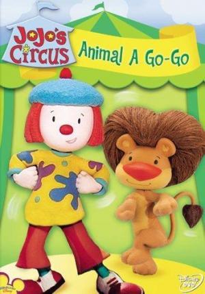 El circo de JoJo (Serie de TV)