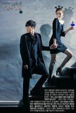 Joogoonui Taeyang (AKA Jugunui Taeyang) (Master's Sun) (Serie de TV)