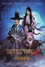 Detective K: Secret of the Living Dead