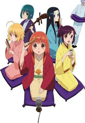 Joshiraku (Serie de TV)