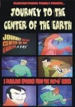 Viaje al centro de la tierra (Serie de TV)