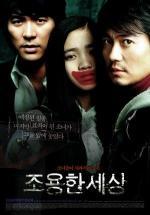 Joyong-han saesang (The World Of Silence)