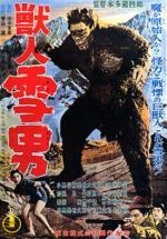 Jû jin yuki otoko (Half Human)