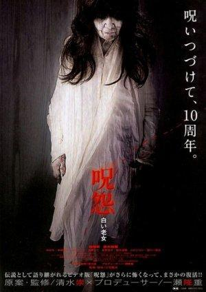 The Grudge: Old Lady in White