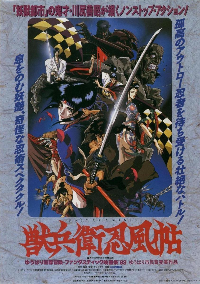 Ninja Scroll, [1993][Latino][1080p][MEGA y Google Drive]