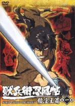 Ninja Scroll TV (Serie de TV)