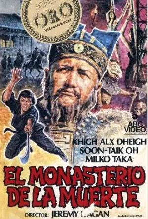 El monasterio de la muerte (TV)
