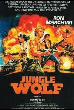El lobo de la jungla