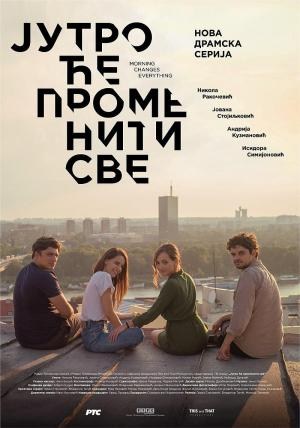 Morning Changes Everything (Serie de TV)