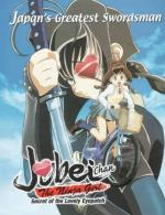 Jubei-chan the Ninja Girl: Secret of the Lovely Eyepatch (Serie de TV)