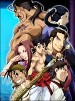 Destiny Warriors (TV Series)