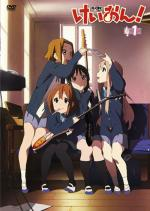 K-ON! (TV Series)
