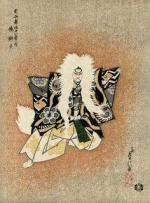 Kagamijishi (C)