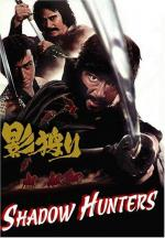 Kage gari (Shadow Hunters)