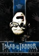 Tales of Terror from Tokyo Vol. II