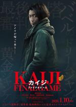 Kaiji: Fainaru gêmu