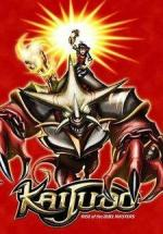 Kaijudo: Rise of the Duel Masters (TV Series)