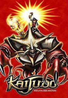 Kaijudo: Rise of the Duel Masters (TV Series) (Serie de TV)