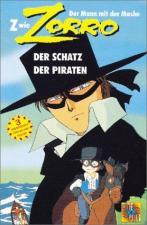 El increible Zorro, la serie animada (Serie de TV)
