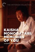 Kaisha monogatari: Memories of You