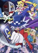 Mysterious Joker (Serie de TV)