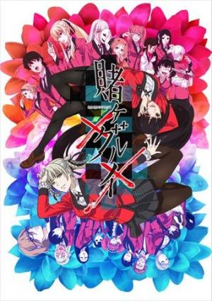 Kakegurui×× (Serie de TV)