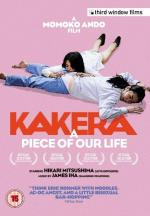 Kakera (A Piece of Our Life)