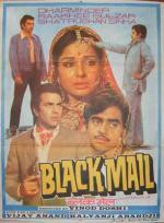 Kala Dhandha (Black Mail)