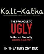 Kali-Katha (C)