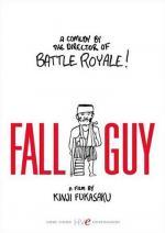 Kamata koshin-kyoku (Fall Guy)